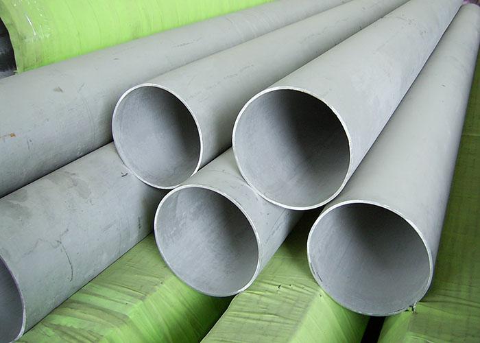 Бешавне заварене цеви и цеви од нерђајућег челика 317 / 317Л